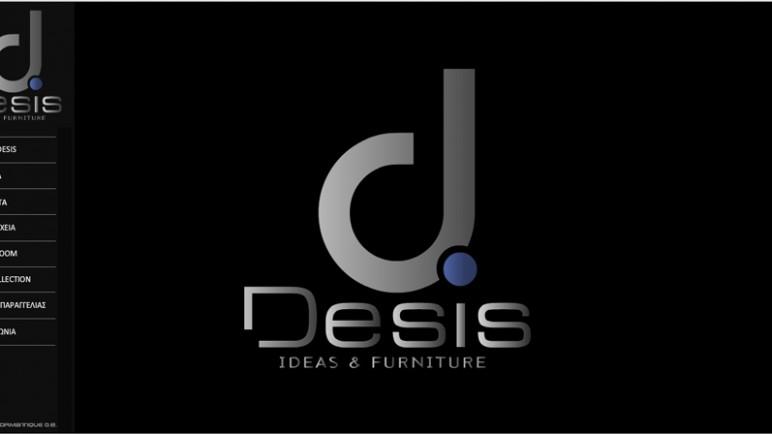 http://desis.gr