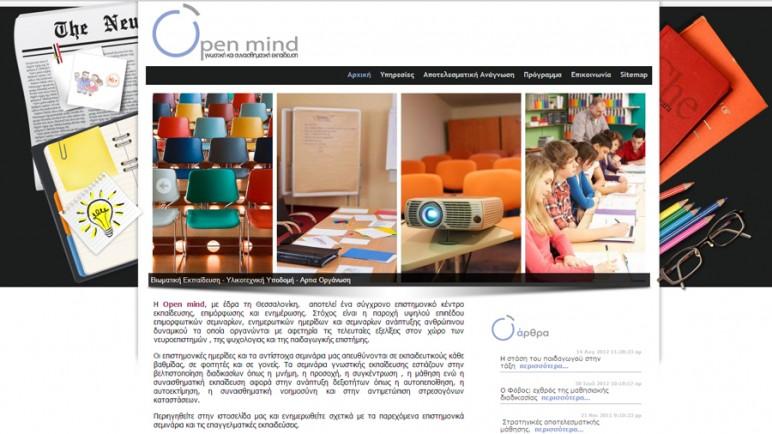 http://www.openmind.net.gr